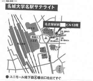 名城大地図 (2)
